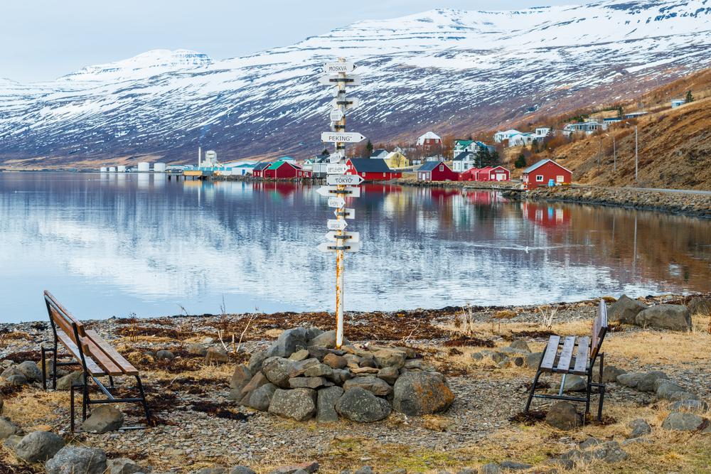 Cinq jours dans l'est de l'Islande