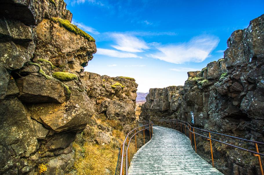 Tourisme durable en Islande