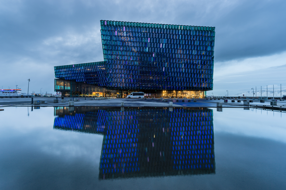 Visite de Reykjavík: Harpa